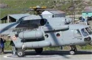 uttarakhand  helicopter operations suspension 4 helipads