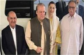 panama papers case pakistan pm nawaz sharif to appear probe panel