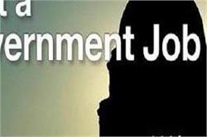 reservations and promotions now available in government jobs