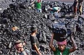 nclat stays competition comm  s rs 591 cr fine on coal india