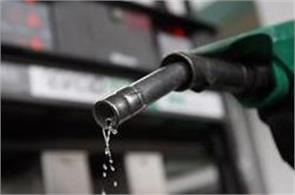 daily changing prices of petrol and diesel  heavy pumps on pump operators