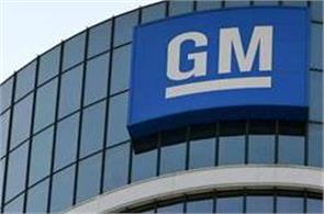 gm launches chevrolet beat sedan from india