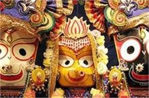 jagannath rath yatra tomorrow