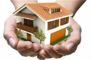 coming soon  mutual fund schemes related to the housing sector