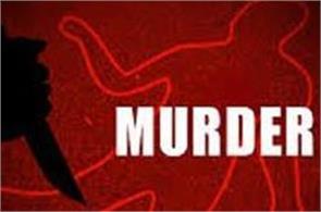 murder case
