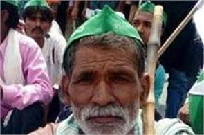 farmers protest said  modi will give bread to the hungry poor