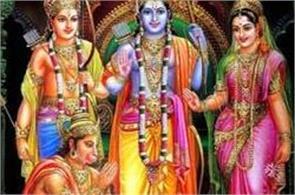 teachings of  ramcharitmanas