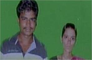karnataka pregnant muslim woman burnt alive for allegedly marrying a dalit man