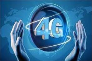 indian 4g speed lowest in the world