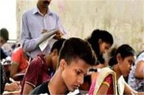 examination of electronic gauges in examination center will be denied