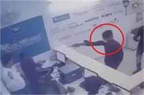 4 lakhs loot in marketing office in ranchi