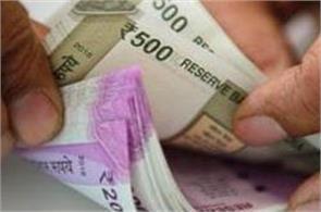 it warns against cash dealings of rs 2 lakh  seeks tip off