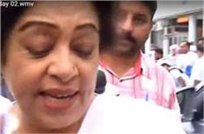 international yoga day  why did mp kiran kher go out without doing the yoga