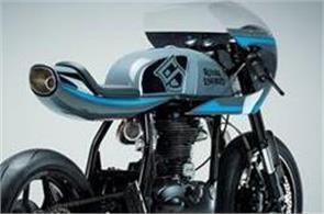 royal enfield offers 2 fabulous bikes