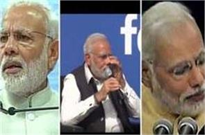 such moments when pm modi tears off the eyes