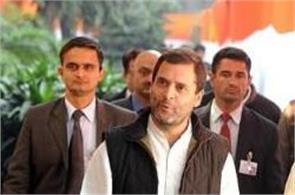 rahul gandhi foreign tour