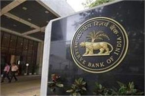 rbi policy opinion will not change policy rates in monetary review