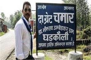 congress leader imran masood not allowed to meet chandrasekhar