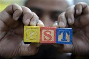 chandigarh traders conflict on gst