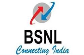 bsnl raised the issue of competition