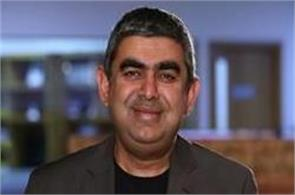 trump admin offers tremendous opportunities  vishal sikka