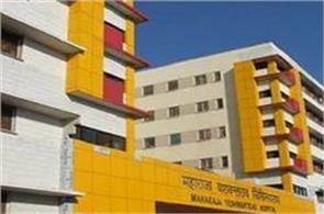 madhya pradesh government hospital death sanjay dubey