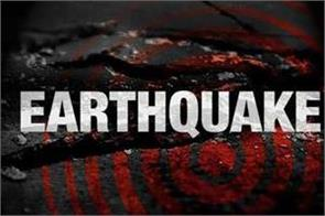 fiji earthquake of magnitude eight point two on ritcher scale