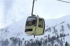 gulmarg seven tourists died after a gondola tower collapsed