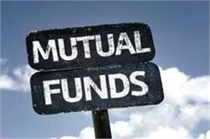 equity mutual fund inflows at two years high in may