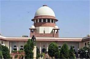income tax law looks at all tax payers with equal notice  is not biased  sc