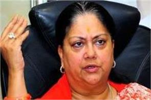 after the assurance of vasundhara raje  jats overhauled the movement