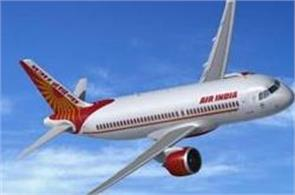 indigo is interested in air india