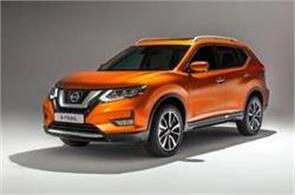 new nissan x trail suv will be launched in india soon  see photos