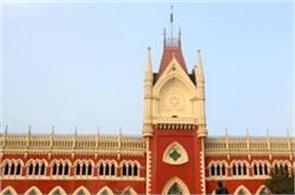 calcutta high court  darjeeling  strike