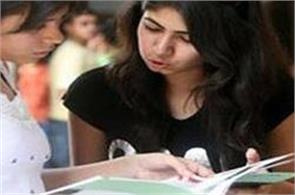 40 thousand graduates get salary  read here