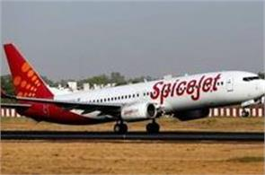 spicejet brought mega monsoon sale
