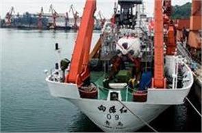 china begins deep sea research in pacific ocean