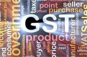 gst rollout from july 1  don  t be misled by delay rumours  govt