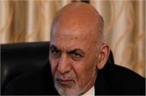 ashraf ghani issues execution order of 11haqqani and taliban prisoners