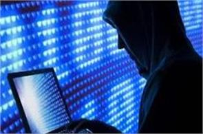need to firewall s to counter cyber risks around gst