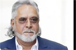 vijay mallya arrives for hearing on extradition in london court