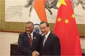 v k singh meets chinese foreign minister wang yi