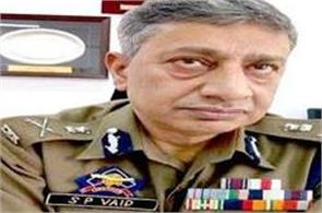 efforts on to identify militants behind bandipora attack
