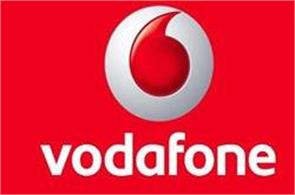vodafone this special offer for your customers