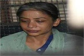 court allows indrani to file complaint against jail officials