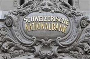 indians have   rather few   deposits  swiss banks