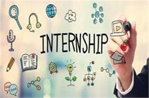 keep this in mind for internships