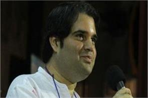 bjp mp varun gandhi joined congress