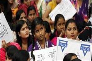 punjab cabinet decides on women reservation