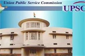 upsc declared results of engineering services main examination 2017